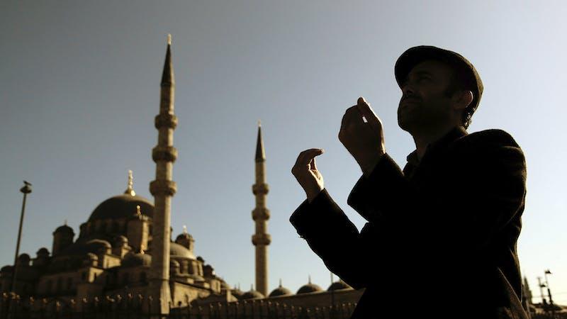 Islamin Suuntaukset
