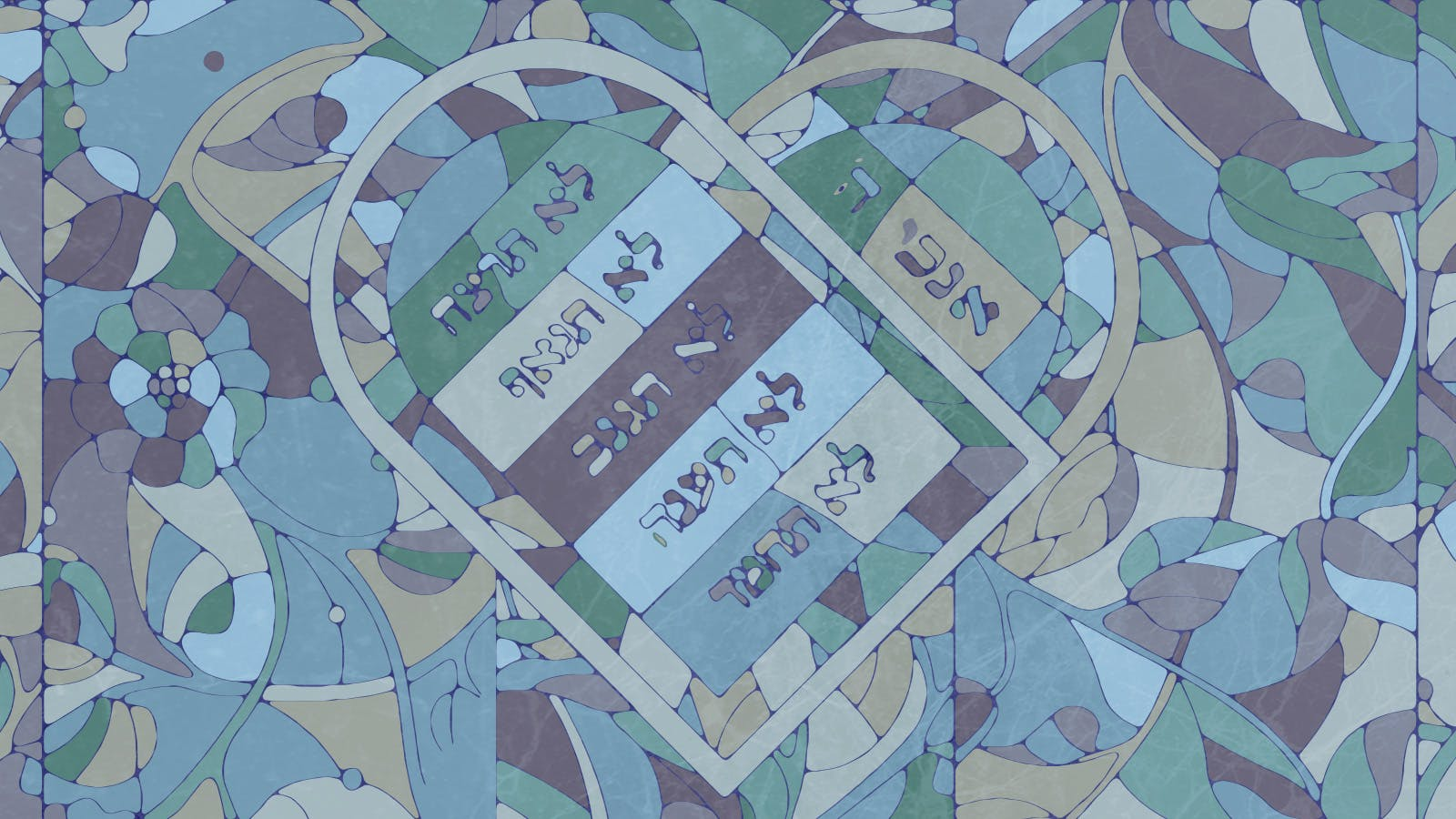 No Love Lost f1b3xqdt